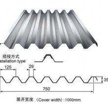 大连市压型钢板厂家(YX35-125-750型)开口楼承板