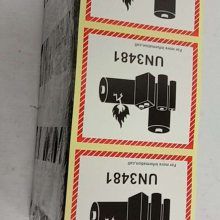 东莞2019新版防火不干胶标签 专业标签生产印刷 制版印刷一条龙服务