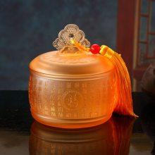 古法琉璃茶叶罐定制 茶具茶叶储存罐批发 琉璃茶罐摆件礼盒 办公室装饰琉璃摆件定制logo