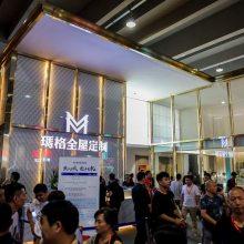 2020年中国国际建筑贸易博览会(中国建博会-上海)
