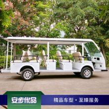 安步优品ABLQY140A白色经典14座电动观光车厂家景区电瓶车价位机场电瓶摆渡车社区便民车