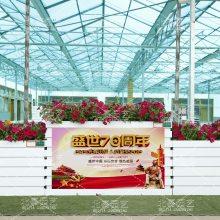 献礼祖国七十周年系列花箱PVC专题油印组合花箱户外可移动花箱市政景观花箱
