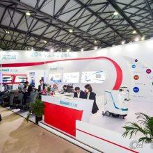 2020CCE第20届中国·上海国际清洁技术与设备博(展)览会