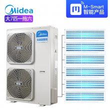 北京美的中央空调一拖三四五六 美的变频多联机 风管机
