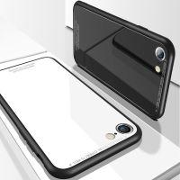 机伴 新款iphone8手机壳苹果7钢化玻璃壳iphonex创意x软6s plus