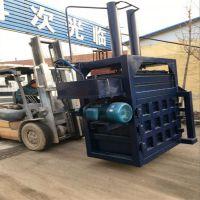 厂家直销塑料薄膜液压打包机 碎布打包机畅销 大吨位塑料薄膜打包机