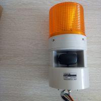 Q-Light可莱特STND125L/STND125LR/STND125R内装信号音警示灯