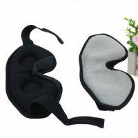 深圳厂家专业定制慢回弹海棉3D眼罩 透气遮光午睡眼罩 旅游防紫外线遮光眼罩
