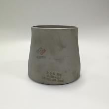 阳春大小头108*89|焊接连接|工业大小头304厂家