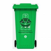 物业环卫垃圾桶厂家直供可招投标OEM