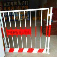 建筑工地防护网 施工临时喷塑围栏 基坑护栏网厂家