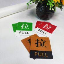 深圳高精度平板UV打印推拉标识牌平板UV打印多少钱