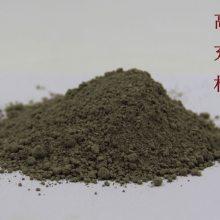 熟料粉/登电世利牌硫铝熟料粉/硫铝水泥熟料粉