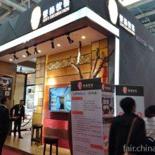 2019第八届广州智能家居用品展览会