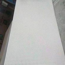 青海西宁【诺德】防火穿孔纤维水泥板