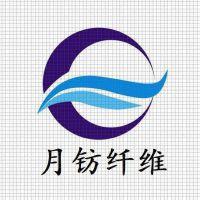 月钫(上海)纤维有限公司
