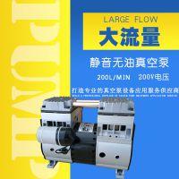 微型无油活塞真空泵220V电压自动化设备配套真空泵200L/min.