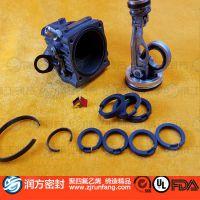 静音无油空压机活塞环皮碗,进口碳纤维填充聚四氟乙烯超强耐磨性