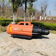 手提卫生间消毒喷雾器 2升超低容量喷雾器价格 免疫消毒雾化机