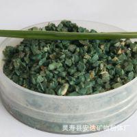 多肉土绿沸石防腐烂根 植物装饰铺面 3-6mm 50斤装 厂家直销