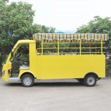 安步优品ABLQY151A橙色新款15座电动观光巴士景区电瓶观光车电动公交社区便民车价格及图片
