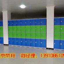 洗浴中心防水防潮更衣柜abs彩色塑料收纳柜