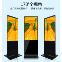 鑫飞智显49/55寸XF-GG55DL立式广告机触摸屏一体机落地式自助查询广告机超薄高清LED屏
