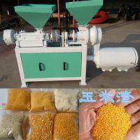 小型粮食加工设备 大型三分离苞谷碴子机 瑞鑫牌多功能制糁机