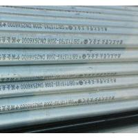 1.2寸镀锌管_DN32镀锌钢管_42*3镀锌无缝钢管_价格