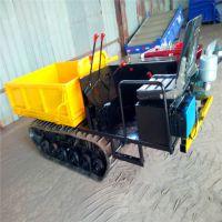 多功能农用果园小型山地工程搬运车专业加工生产各种吨位履带运输车