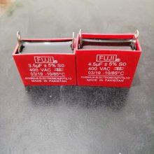 加工定做外贸CBB61风扇电容器450V 3uf4UF各种规格