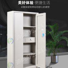 重庆钢制保密柜定制 电子密码柜 办公文件保密柜生产厂家选迪尚