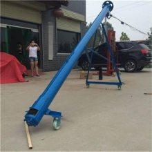 自动螺旋提升机厂家移动式 环保螺旋绞龙