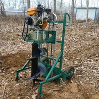 柴油大马力植树挖坑机 轻便型打洞机 加厚螺旋杆挖坑机慧聪机械