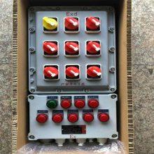 BXMD58-4/63K100移动式防爆动力检修箱-下进下出