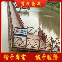 南宁岁氏装饰碳化木木桥价格