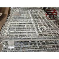 河北厂家供应优质金属周转箱 不锈钢仓储笼 金属物流箱