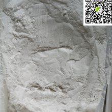 中药材滑石粉功效作用 画石粉哪里可以购买到多少钱一公斤-产地批发价格网