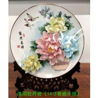 洛阳牡丹瓷 洛阳唐三彩 旅游纪念品 河南礼物 陶瓷 工艺品 家居 摆件
