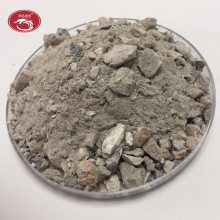 高铝低水泥浇注料的优点