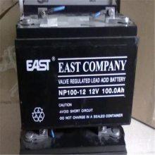 易事特yaboyuleGM600-2/2V600AH生产厂家免费维护更换