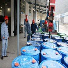 工业级优质高效异丙醇IPA工业异丙醇 高效燃料添加剂67-63-0