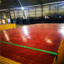 9层1.4厚重庆建筑红模板价格