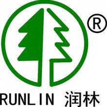 芜湖润林包装材料有限公司