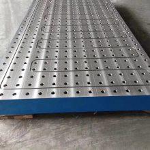 上海铸铁平台,不易变形精度高
