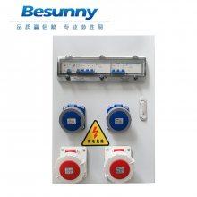 检修电源插座箱 质量保证