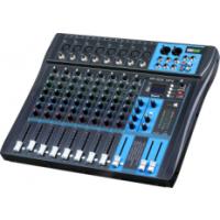 TILTH MR-9120S数字调音台 大型会议 小型舞台 小型会议室 大功率调音台