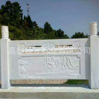嘉祥县盛立石雕厂供应石栏杆 石栏板 石雕栏板 石雕栏杆 汉白石石