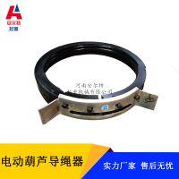 起重设备配件批发单梁大车轮 导绳器电动葫芦配件