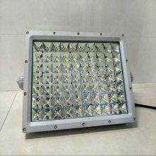 LED防爆路灯头 GL1984-120W 电压220V-IP65